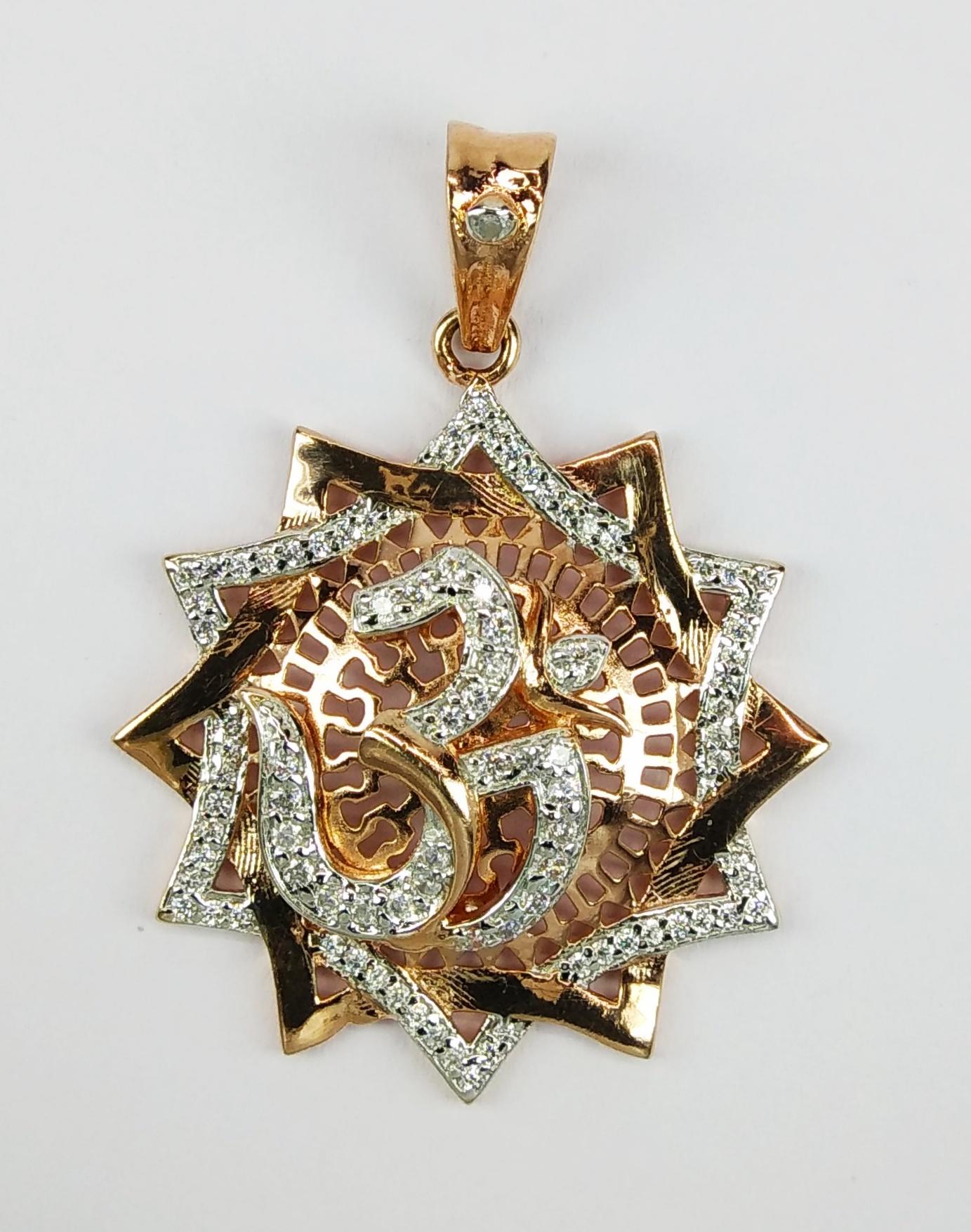 A+ designer pendant